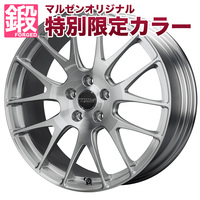 107M モノブロック Limited(マルゼン限定品)