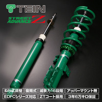 TEIN STREET ADVANCE Z