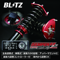 ブリッツ DAMPER ZZ-R Spec DSC Plus